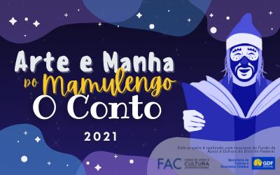 Arte e Manha do Mamulengo – O Conto: Apresentação com interpretação em libras
